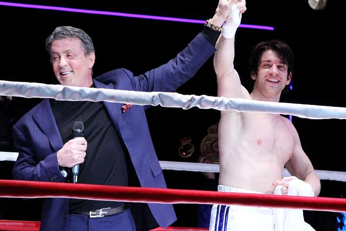 """Rocky"" Broadway Cast Press Preview With Sylvester Stallone"