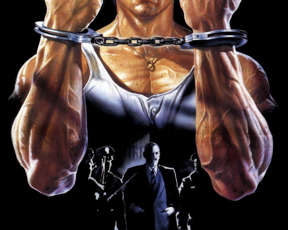 Lock Up 1989